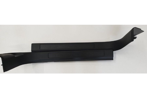 Genuine Land Rover Discovery Sport Ebony Black Door Sill Finishers